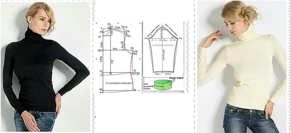 Camiseta mangas largas cuello alto con patrones - Moda & Manualidades