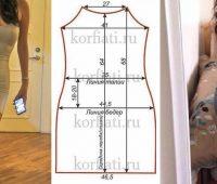 Vestido casual ajustado con patrones a medida ¡Versatil, Comodo y Precioso!
